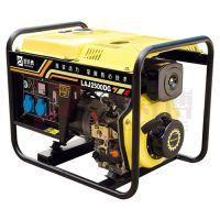 珀特博2KW柴油发电机价格