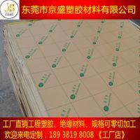 北京 透明有机玻璃板 朝阳亚克力板材厂家