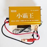 深水 小型 逆变机 头电瓶超声波 锂电池 机头 全套 电器 工具