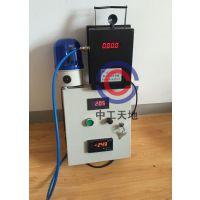 粉尘报警器 粉尘浓度报警器 矿用粉尘检测报警器 矿用粉尘监测