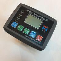 供应苍马牌SPAC201M系列智能低压电动机保护测控装置、电动机保护器、马达控制器