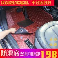 荣威360 350 550 750 E950 w5 RX5 E550专用全包围丝圈汽车脚垫