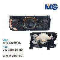 大众捷达捷达王空调控制面板AC调节开关总成1H0820045D