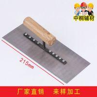 普通木柄九钉抹泥板21.5公分长 装修五金工具腻子刀平抹子瓦工刀