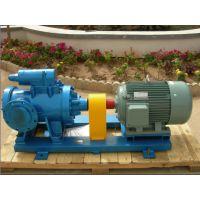 3GR100×4W2 1450 r/min、3GR100×4W21 970 r/min润滑三螺杆泵