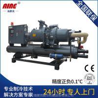 低温冷水机流水线工程海菱克优质低温冷水机厂家直销