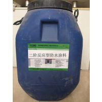 AMP-100二阶反应型防水涂料 二阶反应型防水粘接剂