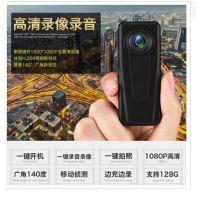 工厂直销高清录像录音 录像执法记录迷你执法仪1080P摄像机 移动侦测 1300万像素