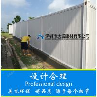 深圳地铁/道路市政工程施工围挡厂家 大通建材 PVC围挡 护栏 隔离栏