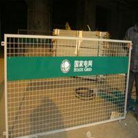 河北国家电网护栏网|边框护栏网|国家电网围网生产厂家13722809097