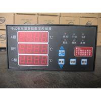 干式变压器温度控制器,BWDK-3K320/3000 干变温控器 JSS/金时速