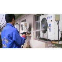 南京市万达广场专业空调(清洗、维保、加氟、移机)本市***优惠