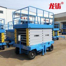 现货供应SJY6米8米10米12米移动剪叉式升降平台 电动液压升降机