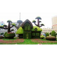 绿雕 小房子 立体花坛 五色草造型 植物雕塑 绢花造型
