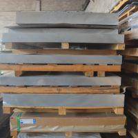 2124高强度铝板2124易切削铝棒 厂家报价