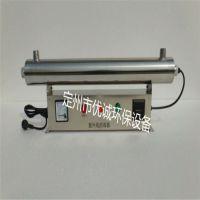 供应淄博优诚YC-UVC-640紫外线消毒器,生活用水消毒