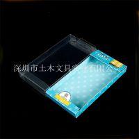 工厂定做PP包装盒 透明 塑料磨砂印花环保斜纹折盒
