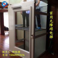 新品无障碍升降机家用中小型电梯阁楼电梯残疾人电梯家用简易电梯