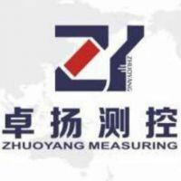 东莞市卓扬测控技术有限公司