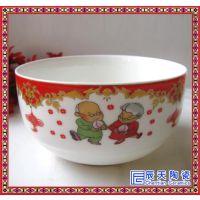 景德镇陶瓷寿碗高温烧制 寿星翁陶瓷寿碗定制寿庆答谢回礼