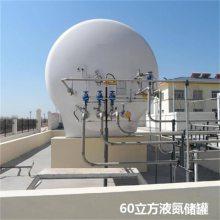 阜阳市10立方液氧储罐价格,20立方液氮储槽多少钱菏锅