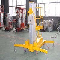 厂家【亚冠】推荐 全自动升降机 电驱动辅助行走升降台