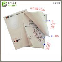 (厂家订制)顺丰底纹 空白电子面单热敏纸 100X150 三层不干胶 通用快递单