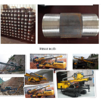 108 127 146跟管 锚杆注浆跟管 偏心钻头 材质R780 跟管靴 接箍料高速路隧道地铁铁路高