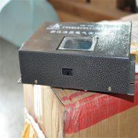 厂家直销KB-400矿用隔爆型真空馈电开关汉显智能化保护器