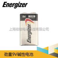 供应劲量9V碱性电池 原装Energizer 522 9V 6LR61工业版劲量9V电池