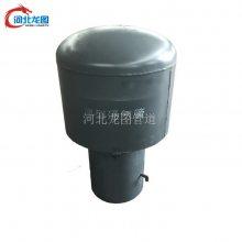 生产水池碳钢制伞形通气帽 侧墙式通气管安装