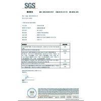青艺热转印膜通过SGS环保检测