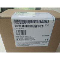 西门子plc6ES7288-2DE08-0AA0西门子数字量模块