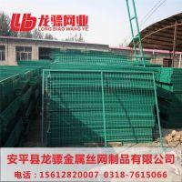 金属护栏网 护栏网栅栏 边境铁丝网隔离