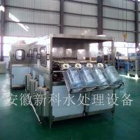 新科纯净水生产设备 XK-600桶装水灌装设备 桶装生产厂家 桶装水灌装机 桶装水生产设备