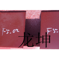 F4.10球面垫圈 F2.12六角扁螺母 F5.02槽钢加强板(槽钢补强板)