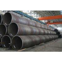防腐保温螺旋管 大口径厚壁螺旋管 Q345螺旋管 规格齐全
