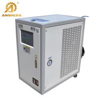 厂家直销安徽合肥低温1HP冷水机.冷油机.