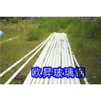 玻璃钢圆管方管价格 玻璃钢拉挤管角钢工字钢