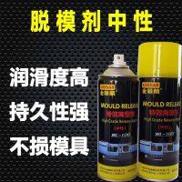 河南郑州中性脱模剂注塑脱模剂塑料产品脱模剂油性和非油性塑料脱模剂