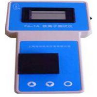 兰溪硫酸盐离子检测仪 亚硝酸盐测定仪行业领先