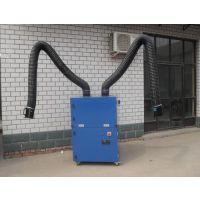 焊烟净化器工厂车间烟尘净化器焊接烟雾粉尘处理器吸烟排烟过滤器