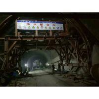 隧道防水板钢筋台车