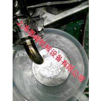 SGN超细氧化铝隔膜材料分散机