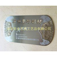 金属贵宾卡 名片订制