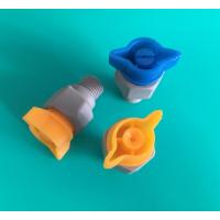 耐酸碱塑料喷嘴 蚀刻机 显影机 清洗机喷头 扇形快拆 锥形快拆喷嘴pp 外螺纹连接