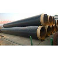 聚乙烯外套管聚氨酯发泡保温钢管