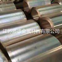 厂家直销HPB63-3铅黄铜管HPB63-3铅黄铜棒 铅黄铜套