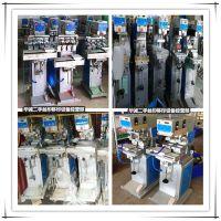 东莞凤岗镇二手丝印机回收/丝印设备回收欢迎咨询