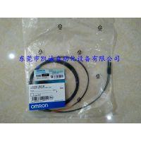 E32-D36P1 2M现货OMRON光纤